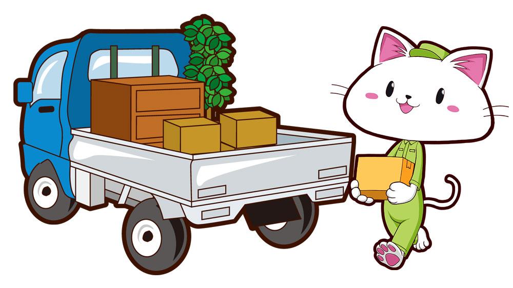 松山市の不用品回収|ゴミ処分は「リセットサービス」バナー